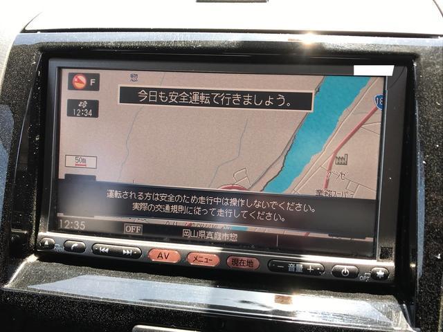 「日産」「ルークス」「コンパクトカー」「岡山県」の中古車31