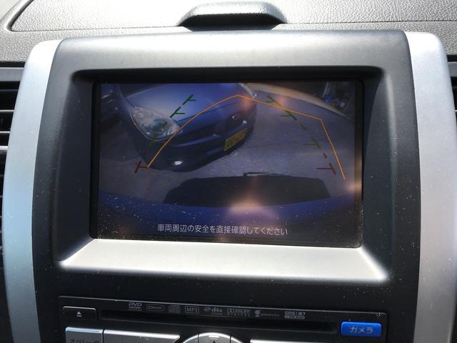 「日産」「エクストレイル」「SUV・クロカン」「岡山県」の中古車25