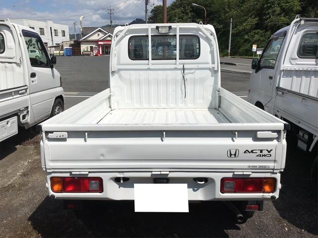 タウン 4WD AC MT 軽トラック(9枚目)
