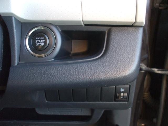 日産 モコ X Pスタート バックモニター 新品タイヤ