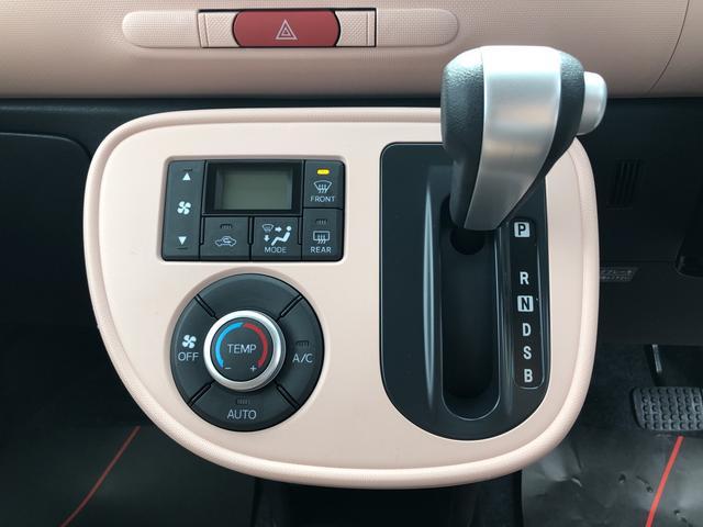 オートエアコンです。最初に温度を設定しておけば室温が一定になるまで自動的に風量を調節。見た目もスタイリッシュです☆