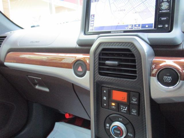 ダイハツ コペン エクスプレイ シートヒーター LEDヘッドライト