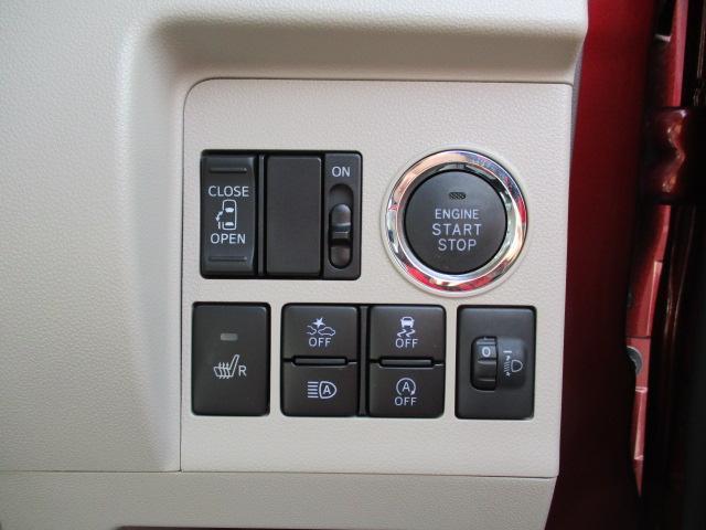 ダイハツ タント X SAIII オートハイビーム 運転席シートヒーター