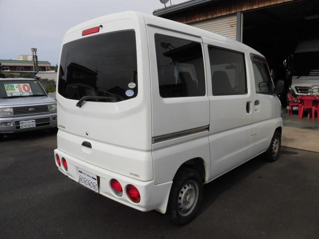 「三菱」「ミニキャブバン」「軽自動車」「島根県」の中古車8