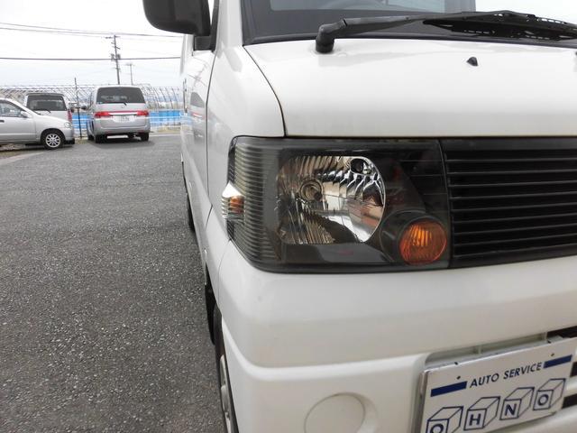 「三菱」「ミニキャブバン」「軽自動車」「島根県」の中古車23
