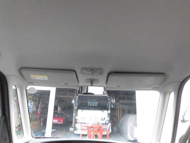カスタムX スマートキー HIDライト タイミングチェーン オートエアコン(36枚目)