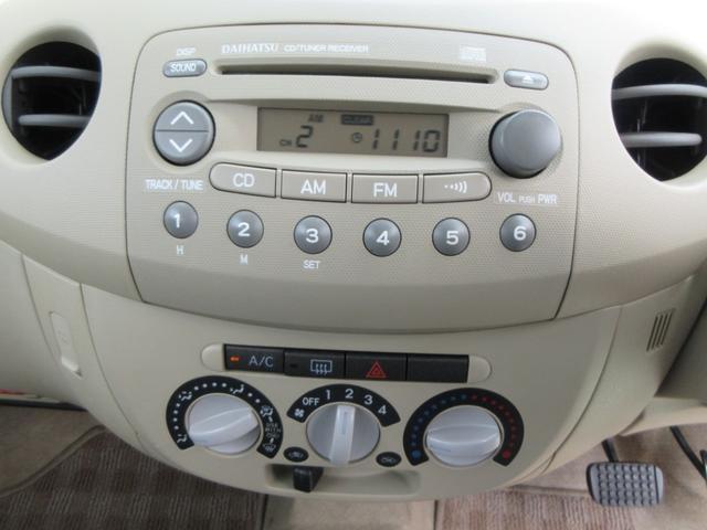 「ダイハツ」「エッセ」「軽自動車」「島根県」の中古車17