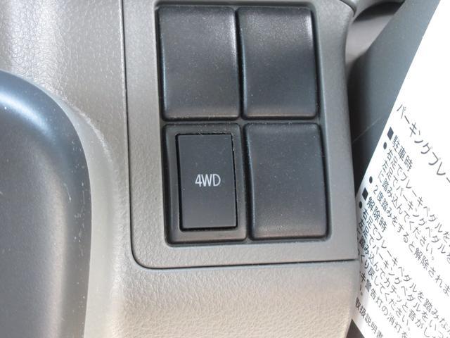 PA ハイルーフ 4WD インパネAT Wエアバッグ エアコン パワステ ABS ラジオ(24枚目)