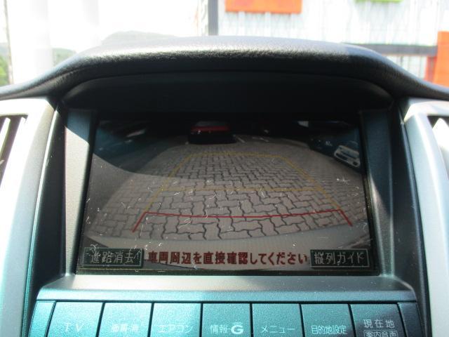 240G プレミアムLパケ レザー エアロ 4WD(10枚目)