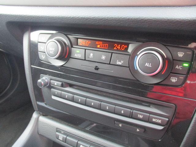 sDrive 20i Mスポーツ 純正ナビ 地デジ Rカメラ(17枚目)