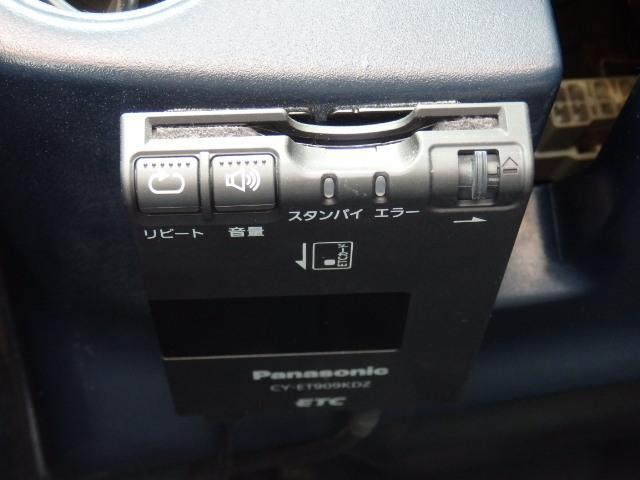 Gスーチャー 5MT ワタナベ14AW フジツボマフラー(16枚目)