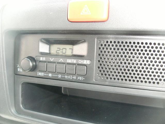 AM・FM聴けます♪ドライブを楽しみましょう♪