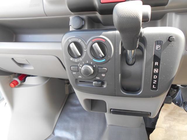 PAリミテッド 4WD 届け出済み未使用車 レーダーブレーキ(10枚目)