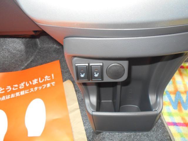 G 届出済み未使用車 シートヒーター デュアルカメラブレーキ(12枚目)