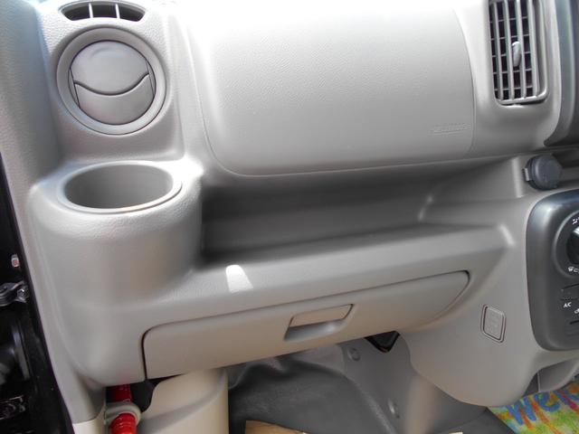 PCリミテッド 4AT 届け出済み未使用車 レーダーブレーキ(6枚目)