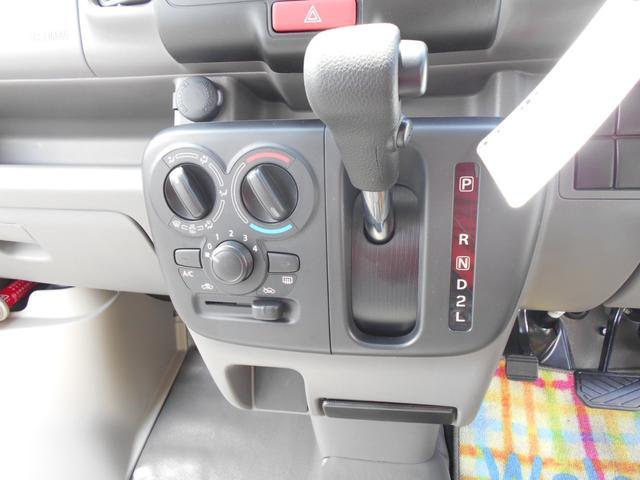 PCリミテッド 4AT 届け出済み未使用車 レーダーブレーキ(10枚目)