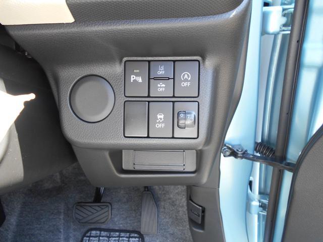 Sレーダーブレーキサポート届出済未使用車(9枚目)