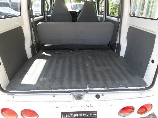 「三菱」「ミニキャブバン」「軽自動車」「島根県」の中古車5