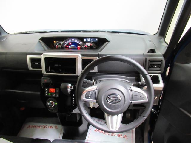 ダイハツ ウェイク GターボSAII 鑑定満点評価車 全国対応保証