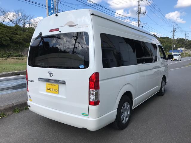 「トヨタ」「レジアスエースバン」「その他」「広島県」の中古車8