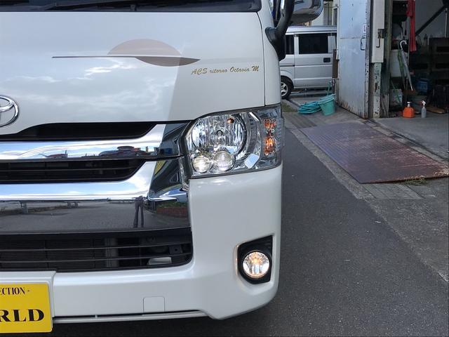 「トヨタ」「レジアスエースバン」「その他」「広島県」の中古車24