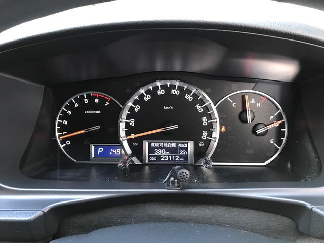 「トヨタ」「レジアスエースバン」「その他」「広島県」の中古車45