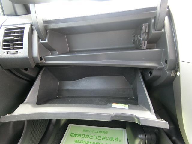 X HIDリミテッドフルセグ純正HDDナビBTオーディETC(14枚目)