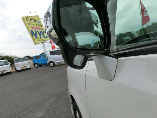 「トヨタ」「ヴォクシー」「ミニバン・ワンボックス」「岡山県」の中古車44