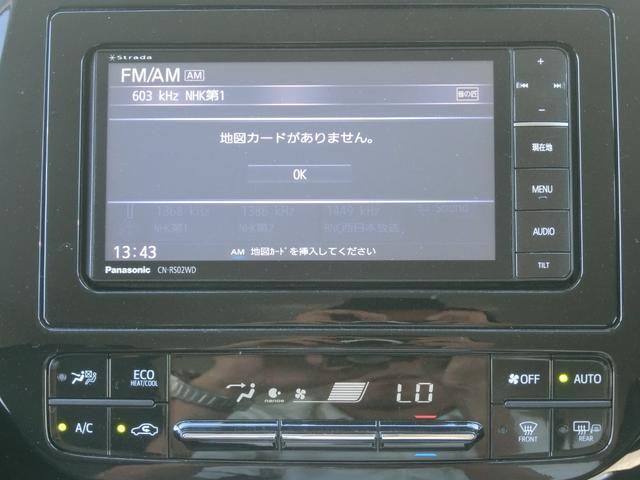 Aプレミアム ツーリングセレクション 4WDフルセグBカメラTSSレーダークルコンHUDヘッドアップディスプレイブライドスポットモニターシートヒーター革純正アルミ(5枚目)