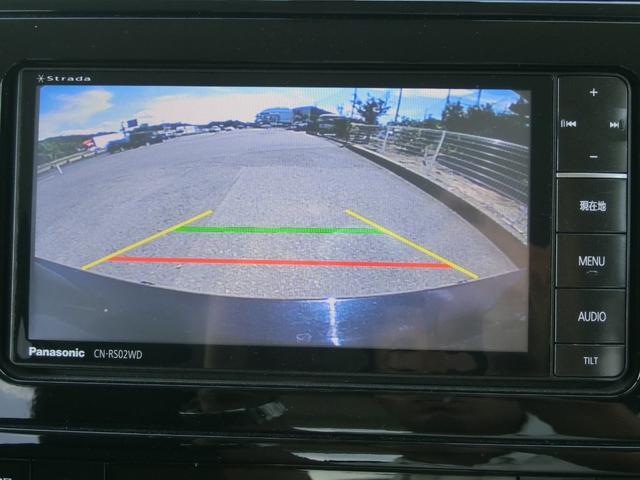Aプレミアム ツーリングセレクション 4WDフルセグBカメラTSSレーダークルコンHUDヘッドアップディスプレイブライドスポットモニターシートヒーター革純正アルミ(6枚目)