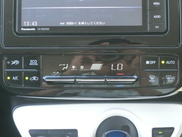 Aプレミアム ツーリングセレクション 4WDフルセグBカメラTSSレーダークルコンHUDヘッドアップディスプレイブライドスポットモニターシートヒーター革純正アルミ(7枚目)