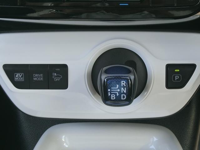 Aプレミアム ツーリングセレクション 4WDフルセグBカメラTSSレーダークルコンHUDヘッドアップディスプレイブライドスポットモニターシートヒーター革純正アルミ(21枚目)