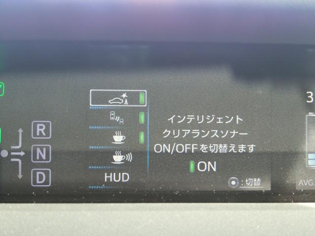 Aプレミアム ツーリングセレクション 4WDフルセグBカメラTSSレーダークルコンHUDヘッドアップディスプレイブライドスポットモニターシートヒーター革純正アルミ(22枚目)