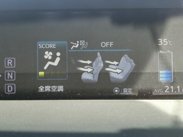 Aプレミアム ツーリングセレクション 4WDフルセグBカメラTSSレーダークルコンHUDヘッドアップディスプレイブライドスポットモニターシートヒーター革純正アルミ(24枚目)