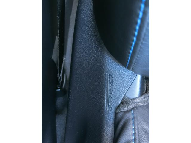 Aプレミアム ツーリングセレクション 4WDフルセグBカメラTSSレーダークルコンHUDヘッドアップディスプレイブライドスポットモニターシートヒーター革純正アルミ(25枚目)
