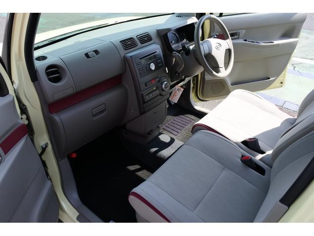 X 4WD ワンオーナー(14枚目)