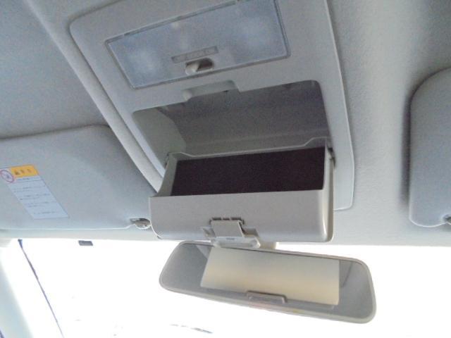 S 外品ナビテレビ 両側パワースライドドア HIDライト(20枚目)