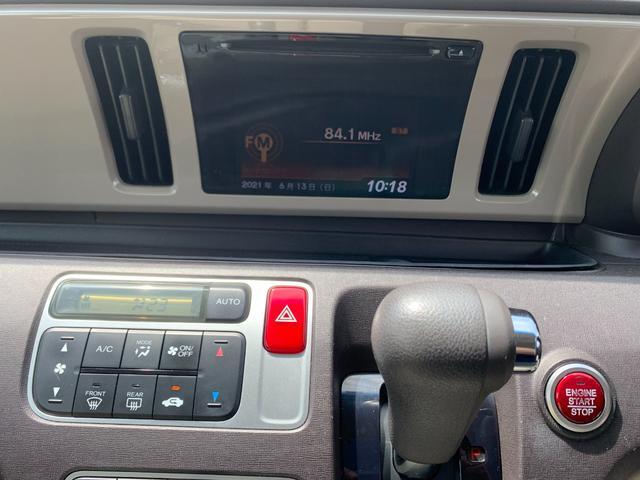G・Lパッケージ バックモニター付き純正オーディオ USB入力 ETC オートエアコン スマートキー プッシュスタート オートライト HIDヘッドライト カーテンエアバック アイドリングストップ タイミングチェーン(10枚目)