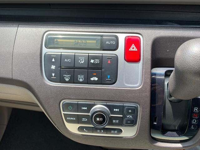 G・Lパッケージ バックモニター付き純正オーディオ USB入力 ETC オートエアコン スマートキー プッシュスタート オートライト HIDヘッドライト カーテンエアバック アイドリングストップ タイミングチェーン(11枚目)