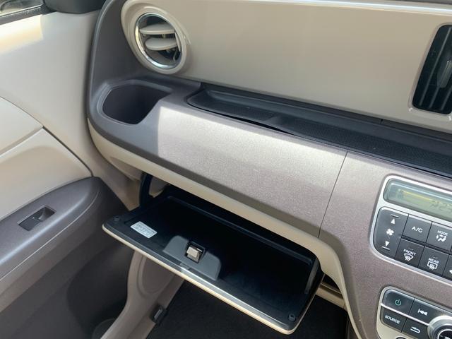 G・Lパッケージ バックモニター付き純正オーディオ USB入力 ETC オートエアコン スマートキー プッシュスタート オートライト HIDヘッドライト カーテンエアバック アイドリングストップ タイミングチェーン(17枚目)
