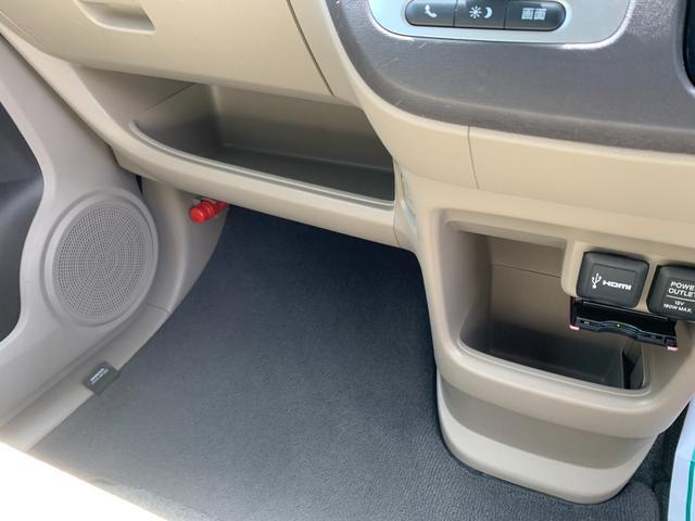 G・Lパッケージ バックモニター付き純正オーディオ USB入力 ETC オートエアコン スマートキー プッシュスタート オートライト HIDヘッドライト カーテンエアバック アイドリングストップ タイミングチェーン(18枚目)