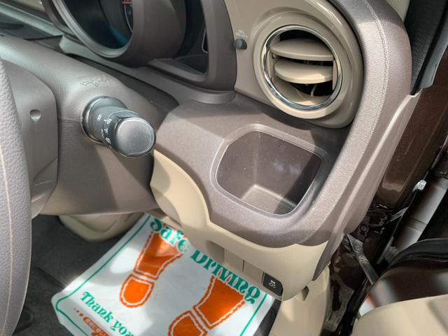 G・Lパッケージ バックモニター付き純正オーディオ USB入力 ETC オートエアコン スマートキー プッシュスタート オートライト HIDヘッドライト カーテンエアバック アイドリングストップ タイミングチェーン(19枚目)