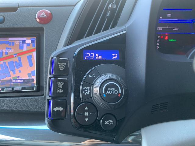α 外品HDDナビ フルセグTV DVD再生 バックカメラ 本革シート シートヒーター スマートキー ETC オートエアコン オートライト HIDヘッドライト(11枚目)