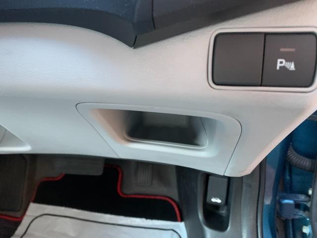 α 外品HDDナビ フルセグTV DVD再生 バックカメラ 本革シート シートヒーター スマートキー ETC オートエアコン オートライト HIDヘッドライト(24枚目)