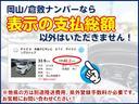 α 外品HDDナビ フルセグTV DVD再生 バックカメラ 本革シート シートヒーター スマートキー ETC オートエアコン オートライト HIDヘッドライト(47枚目)