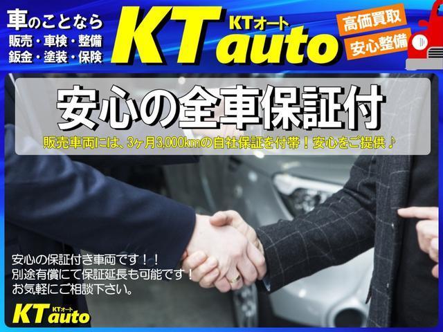 「ヒュンダイ」「ヒュンダイその他」「その他」「広島県」の中古車3