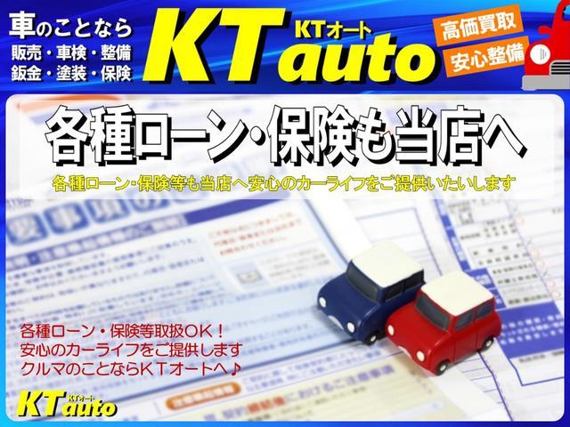 MX キーレス 純正CD 全国対応ロング保証(38枚目)