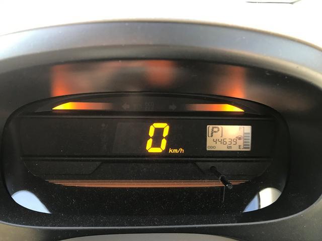 D 社外アルミ ABS エアコン 全国対応2年間保証付き(17枚目)