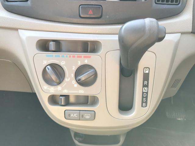 D 社外アルミ ABS エアコン 全国対応2年間保証付き(18枚目)