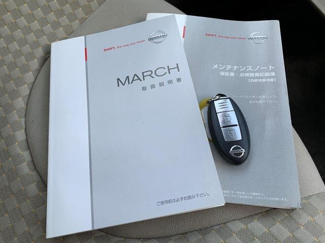 12S 純正CDオーディオ  インテリジェントキー  ETC 電動格納ミラー ABS 運転席助手席エアバッグ(29枚目)